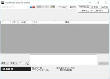2015-10-21_15h55_18.jpg