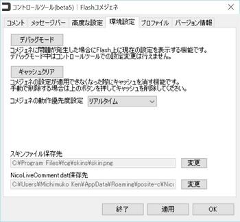 2015-10-21_15h58_22.jpg
